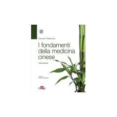 Fondamenti Della Medicina Cinese di Maciocia