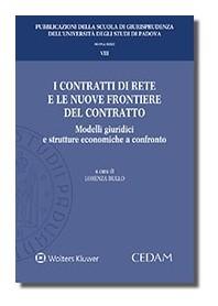I Contratti di Rete e le Nuove Frontiere del Contratto di Bullo