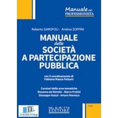 manuale delle societa' a partecipazione pubblica
