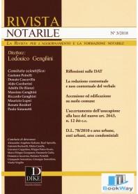 rivista notarile 3-2018