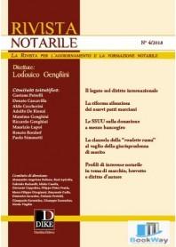 rivista notarile n.4-2018
