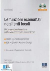 Funzioni economali enti locali
