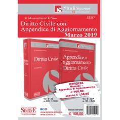 Diritto Civile con Appendice di Aggiornamento Marzo 2019 di Massimiliano Di Pirro