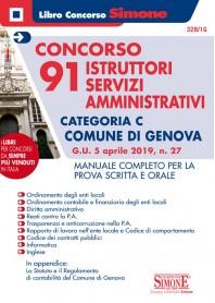 Concorso Comune di Genova 91 Istruttori Amministrativi Categoria C