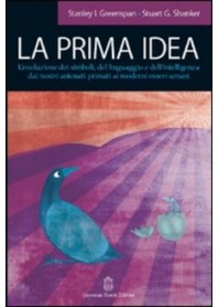 La prima idea di Greenspan