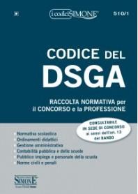 Codice del DSGA