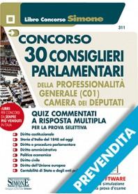Concorso 30 Consiglieri Parlamentari della Professionalità Generale (C01) Camera dei Deputati Quiz Commentati Prova Selettiva