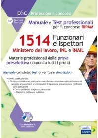 Concorso RIPAM 1514 Funzionari e Ispettori nel Ministero del Lavoro, nell'INL e nell'INAIL Materie Prova Preselettiva