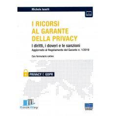 ricorsi al garante della privacy (i)