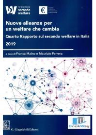 nuove alleanze per un welfare cambia
