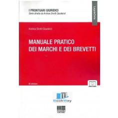 manuale pratico dei marchi e dei brevetti
