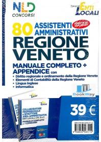 80 assistenti amministrativi regione veneto. manuale completo + appendice