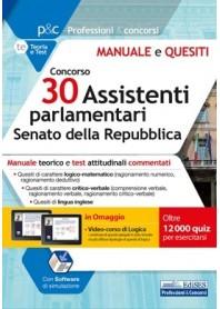 Concorso 30 Assistenti Parlamentari al Senato della Repubblica