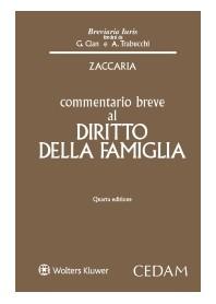 Commentario Breve della Famiglia di Zaccaria
