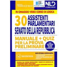30 assistenti parlamentari senato della repubblica
