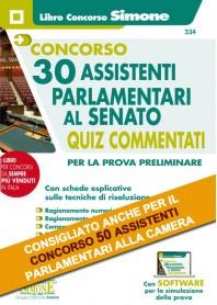 Concorso 30 Assistenti Parlamentari al Senato Quiz Commentati
