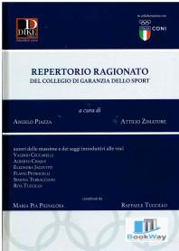 REPERTORIO RAGIONATO