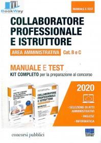 kit collaboratore professionale e istruttore - manuale e test - per la preparazione al concorso