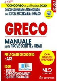 greco manuale per le prove scritte e orali. concorso a cattedra 2020  nella scuola secondaria