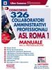 Concorso 326 Collaboratori Amministrativi Professionali ASL Roma 1