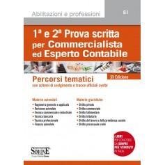 1a e 2a Prova Scritta per Commercialista ed Esperto Contabile