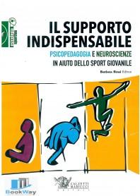 supporto indispensabile (il) -