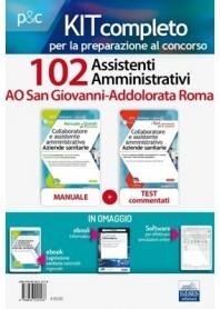 Concorso 102 Assistenti Amministrativi AO San Giovanni-Addolorata Roma Kit