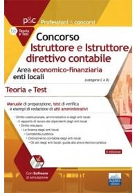 Istruttore e Istruttore Direttivo Area Economico-Finanziaria Enti Locali