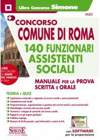 Concorso Comune Roma 140 Funzionari Assistenti Sociali Manuale Prova Scritta e Orale