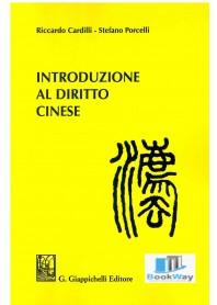 introduzione al diritto cinese