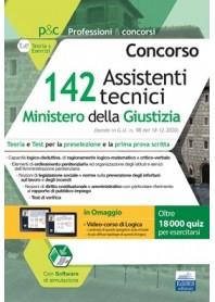 Concorso 142 Assistenti tecnici Ministero della Giustizia