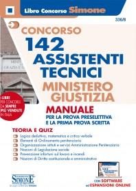 Concorso 142 Assistenti Tecnici Ministero della Giustizia Manuale Prova Preselettiva e Prima Prova Scritta