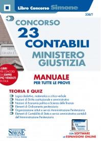 Concorso 23 Contabili Ministero della Giustizia Manuale Tutte le Prove