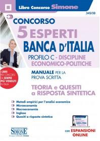 5 Esperti Banca d'Italia Profilo C Discipline Economico-Politiche Manuale