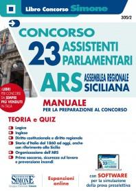 Concorso 23 Assistenti Parlamentari ARS Assemblea Regionale Sicilia Manuale
