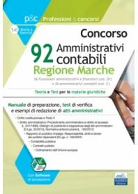 Concorso 92 Amministrativi Contabili Regione Marche