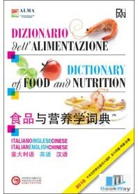 dizionario dell'alimentazione