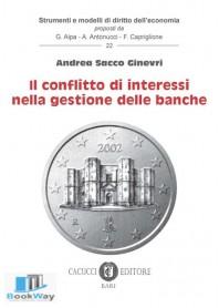 il conflitto di interessi nella gestione delle banche