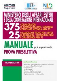 ministero degli affari esteri e della cooperazione internazionale concorsi
