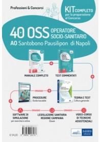 Concorso 40 OSS AO Santobono Pausilipon di Napoli Kit