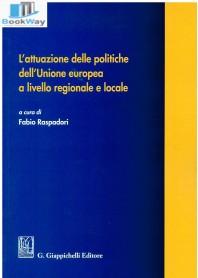 attuazione delle politiche dell'unione europea a livello regionale e locale (l')
