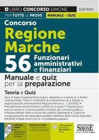Concorso Regione Marche 56 Funzionari Amministrativi e Finanziari Manuale e Quiz
