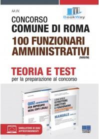 kit  concorso comune di roma 100 funzionari amministrativi (famdrm)