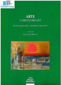 arte e diritto privato