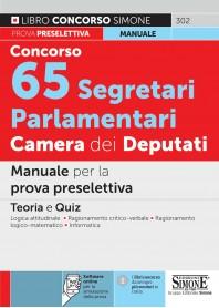 Concorso 65 Segretari Parlamentari Camera dei Deputati Manuale