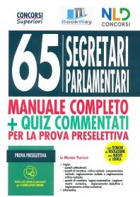 65 segretari parlamentari. prova preselettiva - manuale completo + quiz