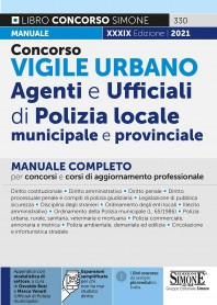 Concorso Vigile Urbano Agenti e Ufficiali della Polizia Locale Municipale e Provinciale Manuale