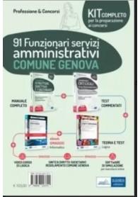 Concorso 91 Funzionari Servizi Amministrativi Comune di Genova Kit
