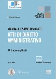manuale esame avvocato - atti di diritto amministrativo