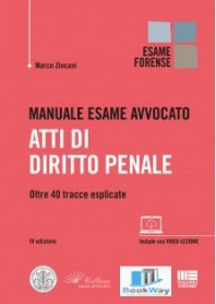 manuale esame avvocato. atti di diritto penale